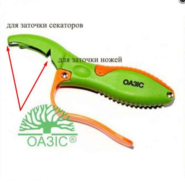 Садовый  ИНСТРУМЕНТ «007А, инструмент для затачивания секаторов и ножей»
