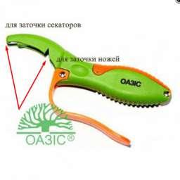 007А, инструмент для затачивания секаторов и ножей